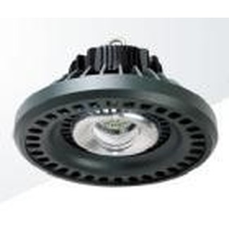 HighBay Strahler Indoor 80W 8000lm